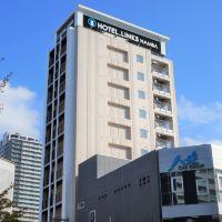 難波LINKS酒店酒店預訂