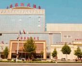雞澤金港國際大酒店