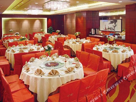 中山國際酒店(Zhongshan International Hotel)中餐廳