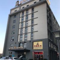 錦江之星品尚(上海楊行寶楊路店)酒店預訂