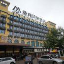 莫林風尚酒店(邵陽高鐵站店)