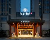 廷泊酒店(長沙樹木嶺地鐵站店)