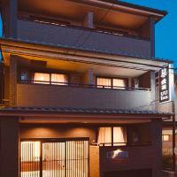 優遊Inn伏見京都酒店預訂