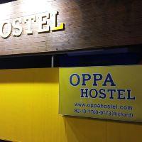 首爾歐巴旅館酒店預訂