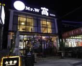 深圳Mr.W窩客棧