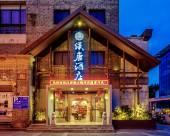 嘉興漢唐酒店
