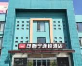 東營春海酒店