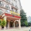 橡樹林酒店(重慶羅馬假日店)