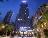 重慶雲幕國際公寓