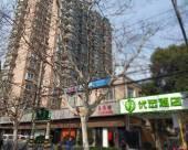 99優選酒店(上海寶山吳淞國際郵輪碼頭店)