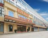 維也納3好酒店(無錫碩放國際機場鴻山店)
