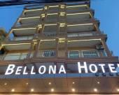 貝洛納酒店