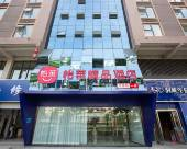 怡萊精品酒店(鄭東新區黃河南路店)