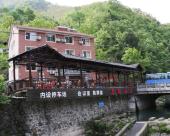 安吉碧瑤山莊