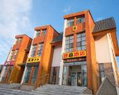 速8(長白山池北天福街店)