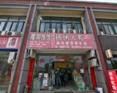 上海隆翔旅館