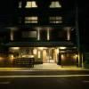 京都四季彩酒店