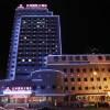 吉林國際大酒店