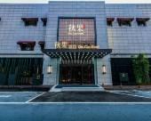 秋果酒店(天津梅江會展中心店)