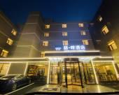 喆啡酒店(北京通州環球影城店)
