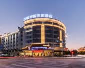 五悅景區連鎖酒店(婺源博物館店)
