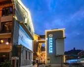 鉑頓國際公寓(柳州窯埠古鎮店)