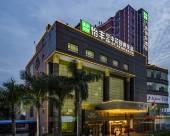 深圳方圖國際酒店