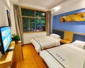 藍田藍熙酒店