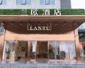 蘭歐酒店(韶關湞江區韶關東站店)