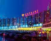 北京世紀金源大飯店