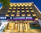 麗楓酒店(北京國展和平西橋地鐵站店)