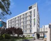 康鉑酒店(北京廣安門麗澤金融區店)