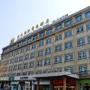 昆侖國際商務酒店(任丘津保路店)