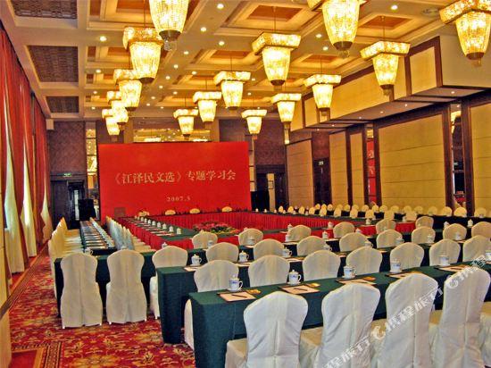 蝶來浙江賓館(Deefly Zhejiang Hotel)多功能廳