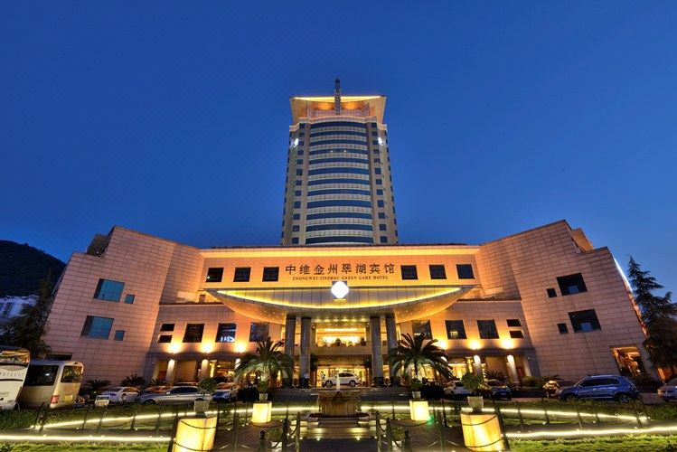 興義中維金州翠湖賓館Zhongwei Jinzhou Green Lake Hotel