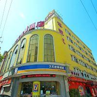 7天連鎖酒店(上海漕寶路地鐵站店)酒店預訂