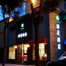 安陽睡蓮酒店