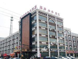 濟陽三旺友和大酒店