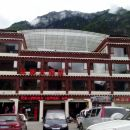 波密民族大酒店