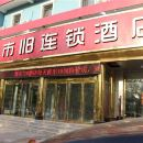 都市118連鎖酒店(霸州李少春大劇院店)