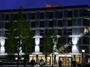 漢諾威諾富特全套房酒店(Novotel Suites Hannover)