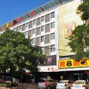 速8酒店(介休店)