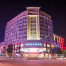星程酒店(廣州番禺市橋店)(原豪悅酒店)