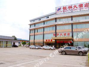 貴港恒宇大酒店