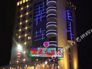 射洪宏源大酒店
