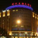 咸陽時代王朝大酒店