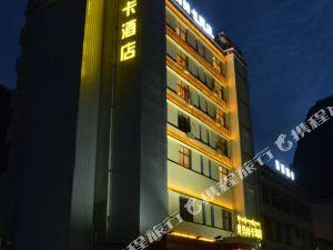 理縣貢瑪林卡酒店