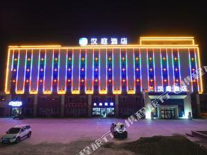 (新品)漢庭酒店(吐魯番西環北路店)