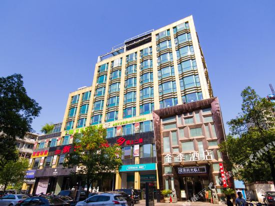 Ji Hotel (Hangzhou West Lake)