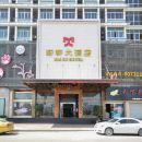 台州新都大酒店